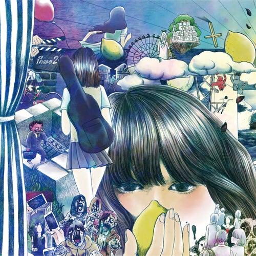 増補改訂完全版「バンドBのベスト」の画像