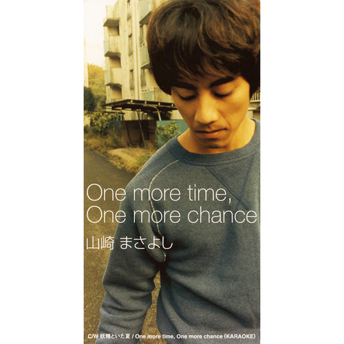 One more time, One more chanceの画像