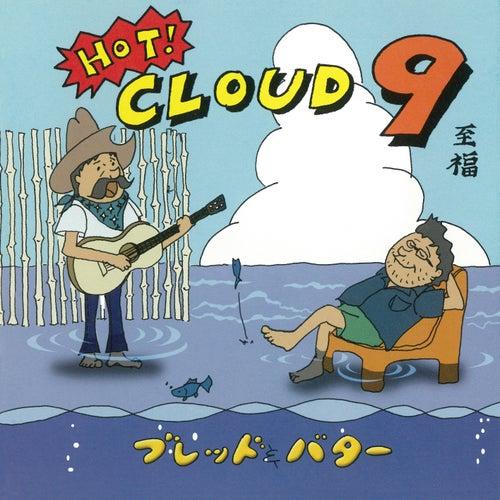 Hot! Cloud 9の画像