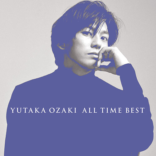 ALL TIME BESTの画像