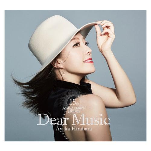 Dear Music ~15th Anniversary Album~の画像