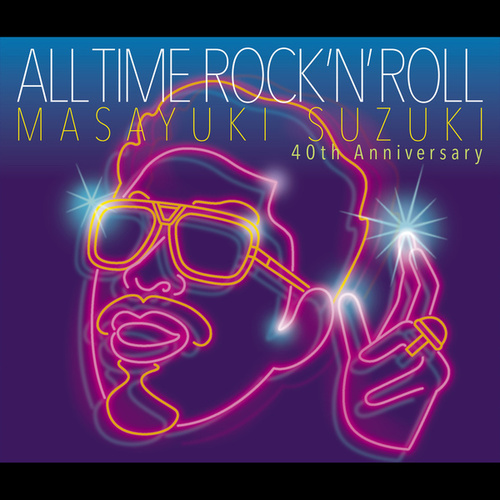 ALL TIME ROCK 'N' ROLLの画像