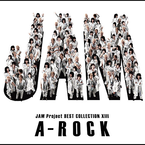 JAM Project BEST COLLECTION ⅩⅢ A-ROCKの画像