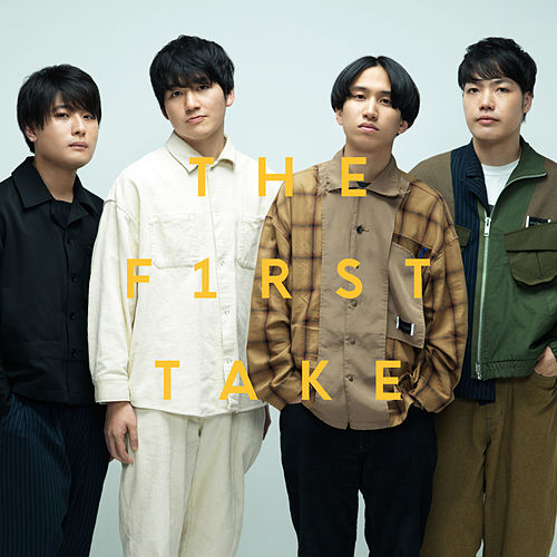 hope From THE FIRST TAKEの画像