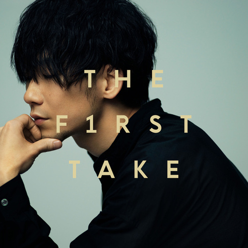 unravel - From THE FIRST TAKEの画像