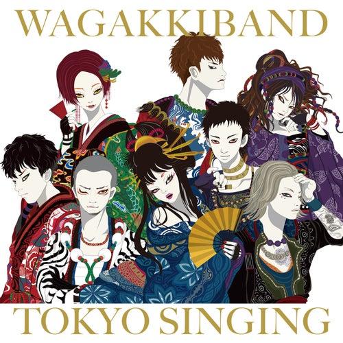 TOKYO SINGINGの画像