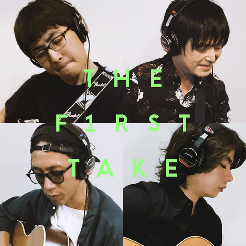 GUITAR SESSION(Cyborg〜ONE〜五月雨) - From THE FIRST TAKEの画像