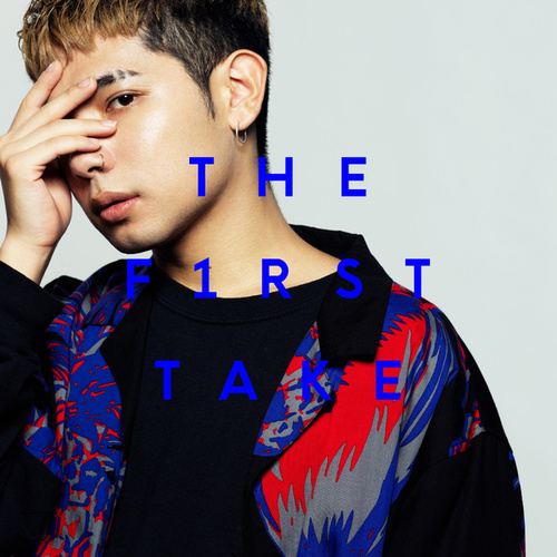 It's only love - From THE FIRST TAKEの画像