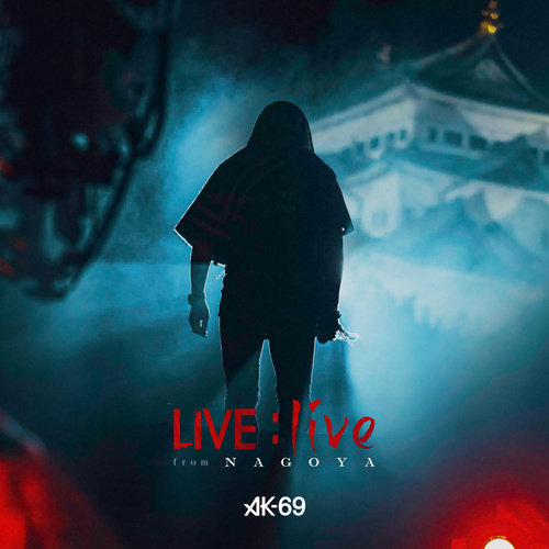 LIVE : live from Nagoyaの画像