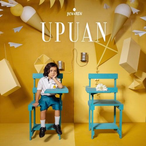 Upuanの画像