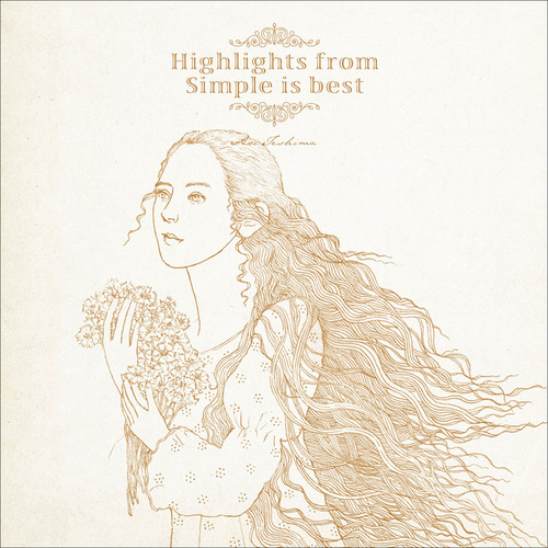 Highlights from Simple is bestの画像
