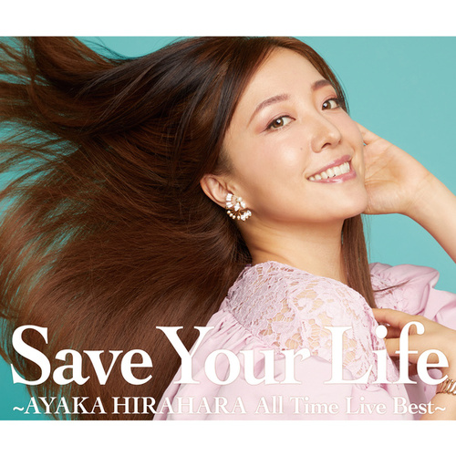 Save Your Life 〜AYAKA HIRAHARA All Time Live Best〜の画像