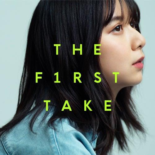 愛って - From THE FIRST TAKEの画像