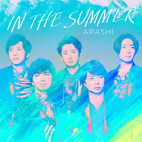 IN THE SUMMERの画像