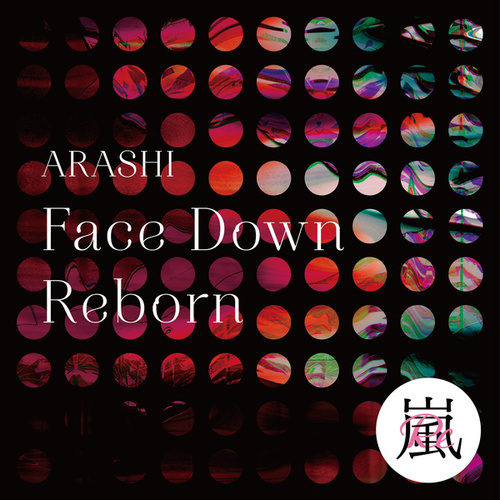 Face Down : Rebornの画像