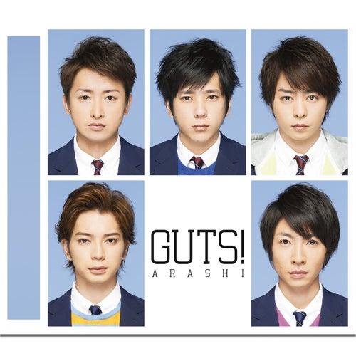 GUTS !の画像