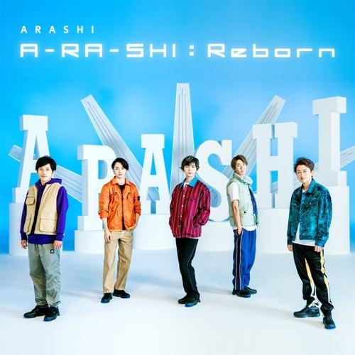 A-RA-SHI : Rebornの画像