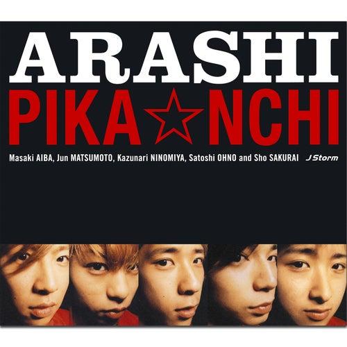 PIKA☆NCHIの画像