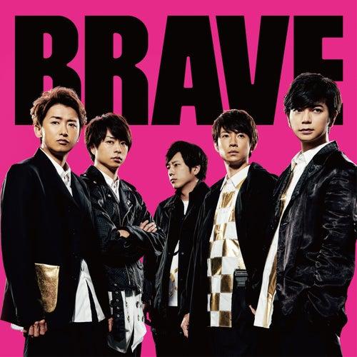 BRAVEの画像