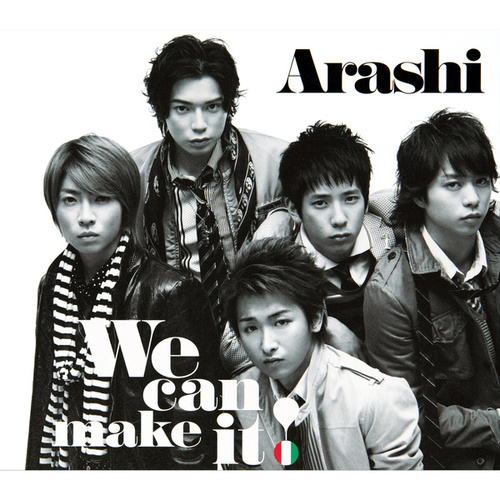 We can make it !の画像