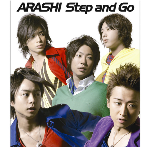 Step and Goの画像