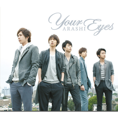 Your Eyesの画像