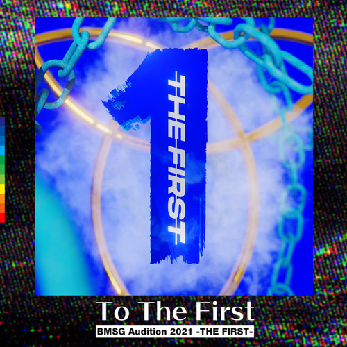 To The First -from Audition THE FIRST-の画像