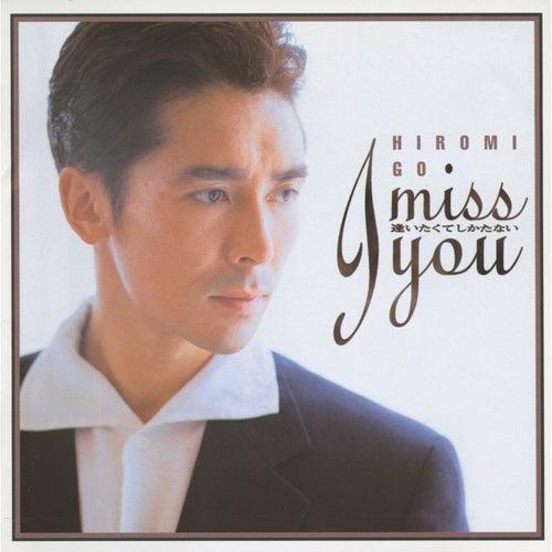 I miss you 〜逢いたくてしかたない〜の画像