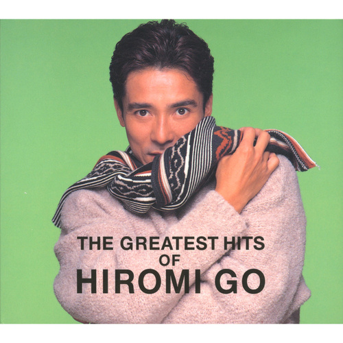 THE GREATEST HITS OF HIROMI GOの画像