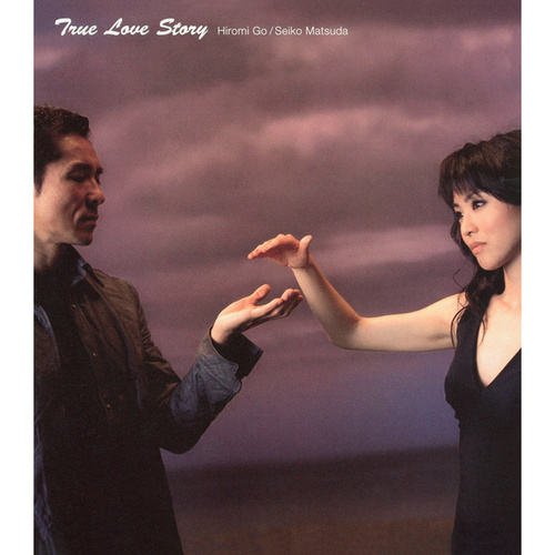 True Love Storyの画像