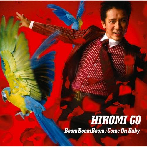 Boom Boom Boom / Come On Babyの画像