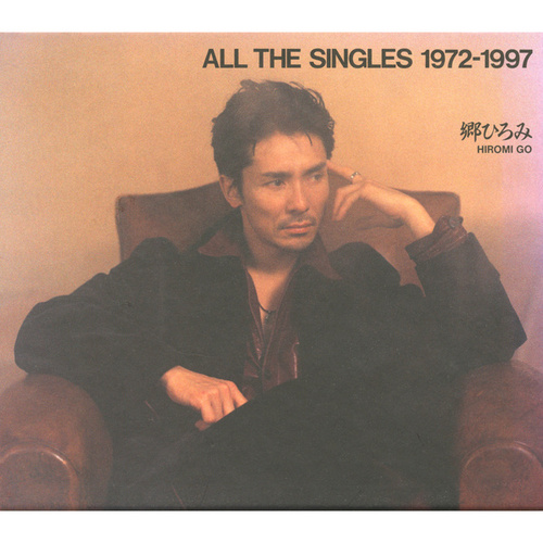 ALL THE SINGLES 1972-1997の画像