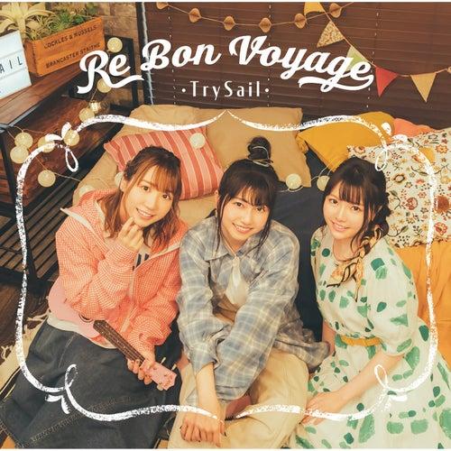 Re Bon Voyageの画像