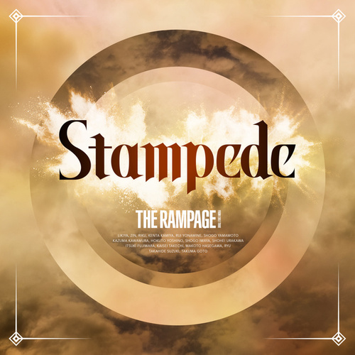 Stampedeの画像