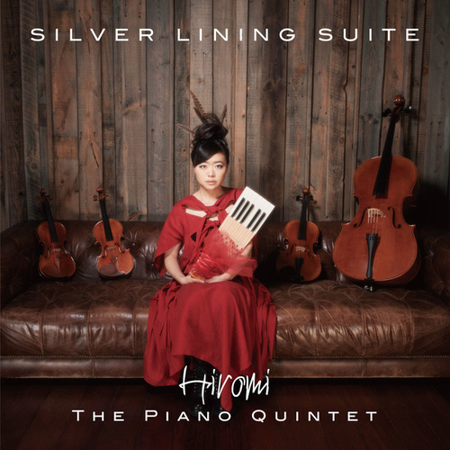 Silver Lining Suiteの画像