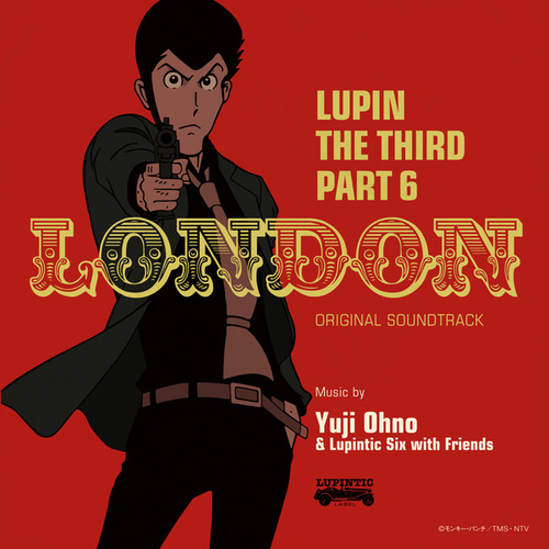 THEME FROM LUPIN Ⅲ 2021の画像