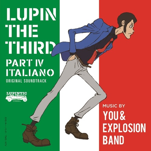 THEME FROM LUPIN Ⅲ 2015の画像