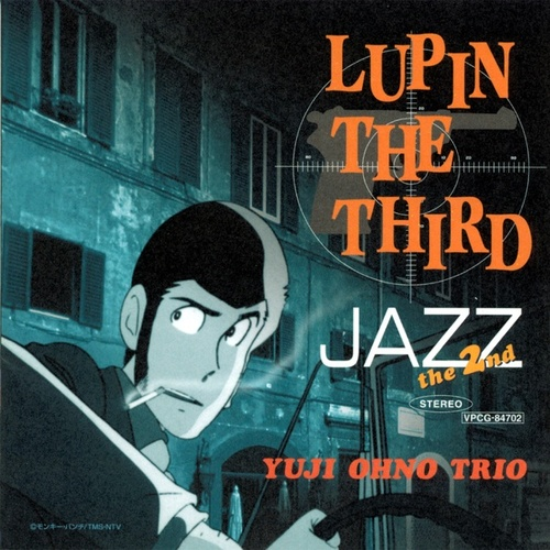 Lupin The Third [THEME FROM LUPIN Ⅲ] feat. Cynthia Dewberryの画像
