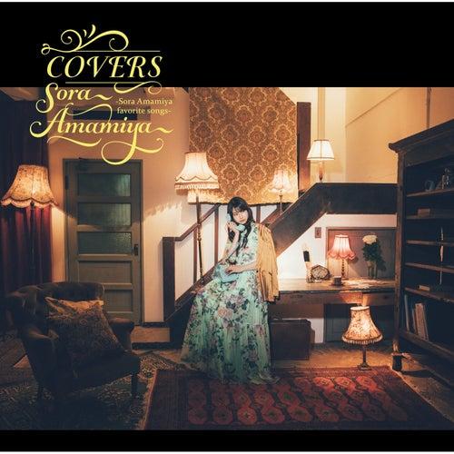 COVERS -Sora Amamiya favorite songs-の画像