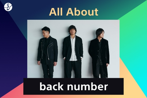 All About back numberの画像