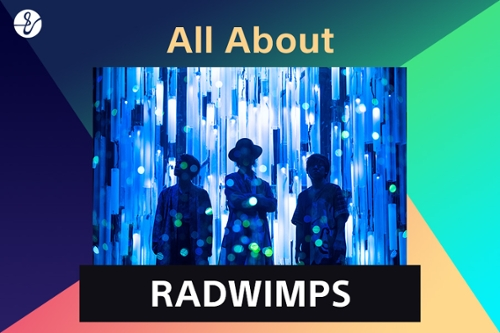 All About RADWIMPSの画像