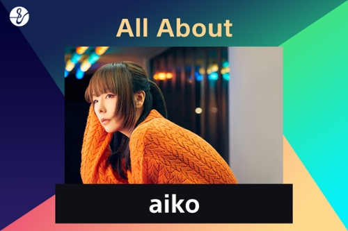 All About aikoの画像