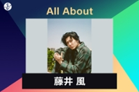 All About 藤井 風の画像