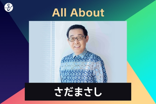 All About さだまさしの画像