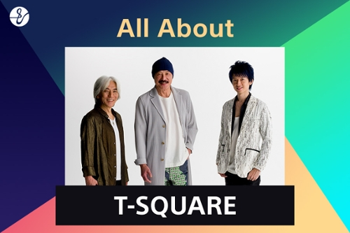 All About T-SQUAREの画像