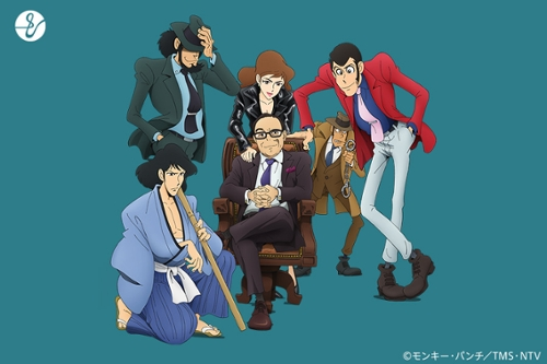~COLLECTION~ LUPIN'S PLAYLISTの画像